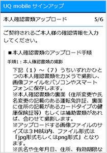 index_img_spstep01