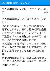 index_img_spstep03